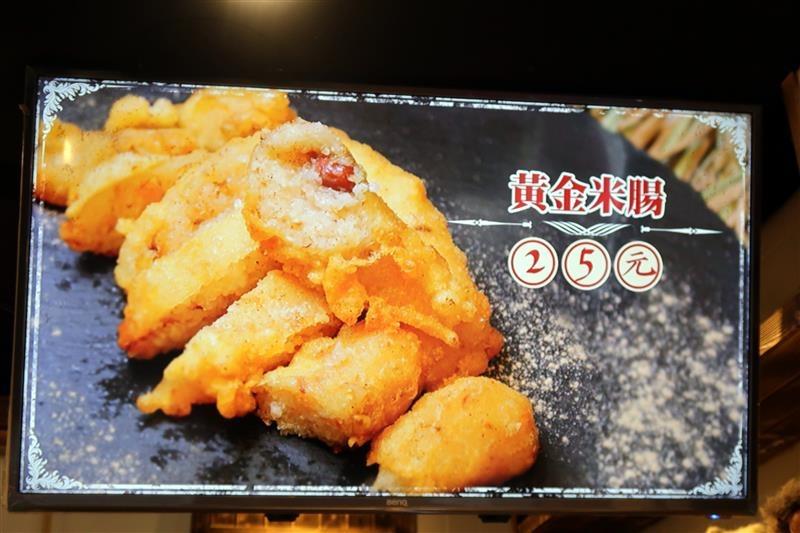 台北雞排  怪獸小雞排 士林 010.jpg