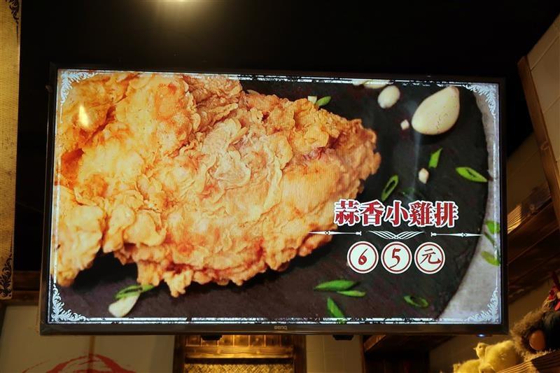 台北雞排  怪獸小雞排 士林 011.jpg