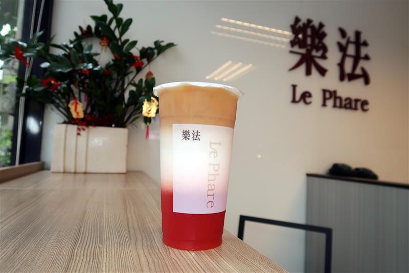 樂法Le Phare 現壓果汁手搖飲 017.jpg