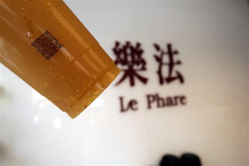 樂法Le Phare 現壓果汁手搖飲 043.jpg