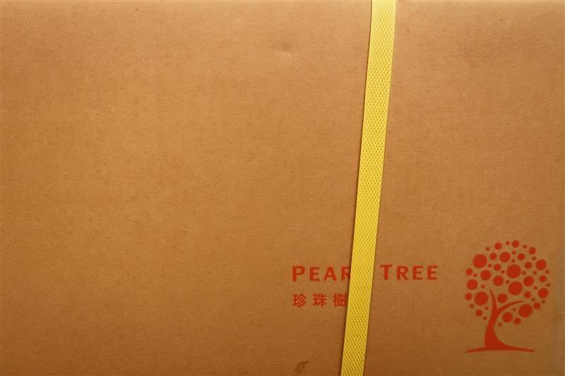 珍珠樹 即食珍珠 珍珠奶茶  001.jpg