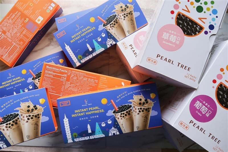 珍珠樹 即食珍珠 珍珠奶茶  003.jpg