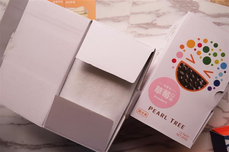 珍珠樹 即食珍珠 珍珠奶茶  011.jpg