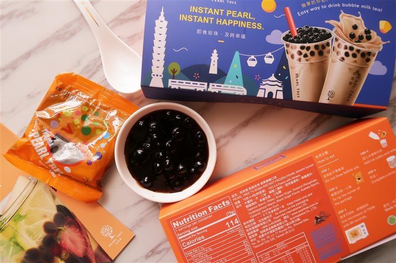 珍珠樹 即食珍珠 珍珠奶茶  040.jpg