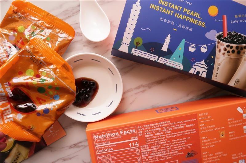 珍珠樹 即食珍珠 珍珠奶茶  039.jpg