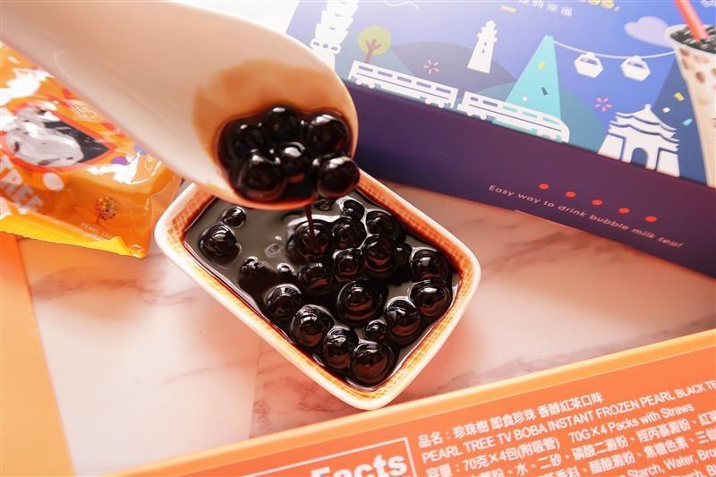 珍珠樹 即食珍珠 珍珠奶茶  045.jpg