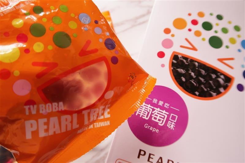 珍珠樹 即食珍珠 珍珠奶茶  052.jpg