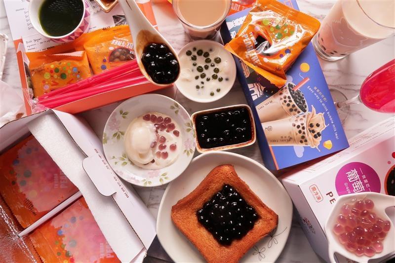 珍珠樹 即食珍珠 珍珠奶茶  079.jpg