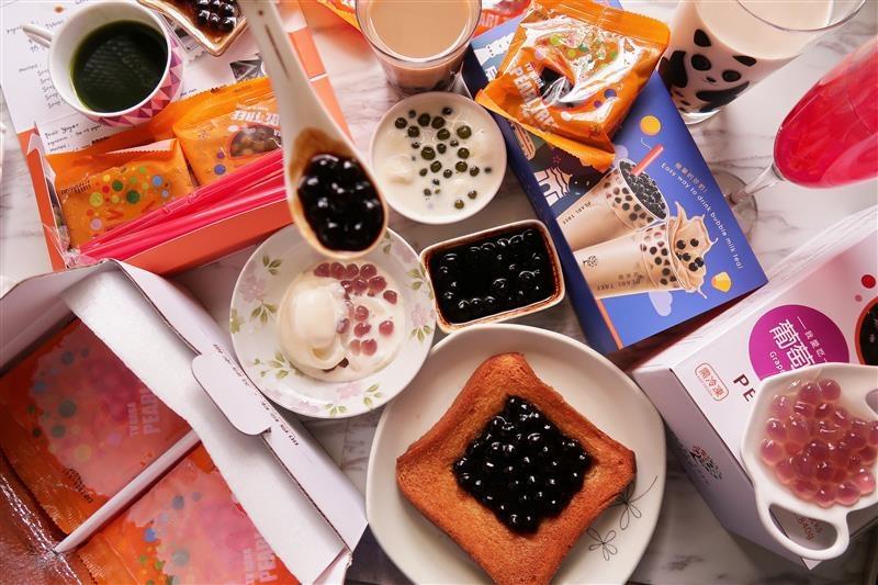 珍珠樹 即食珍珠 珍珠奶茶  078.jpg