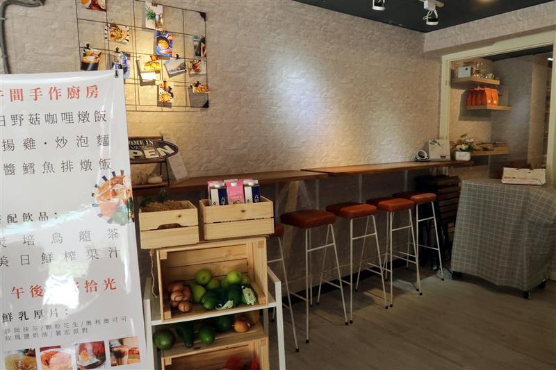 世貿早午餐 拾聚 Brunch Cafe' &Tea 003.jpg
