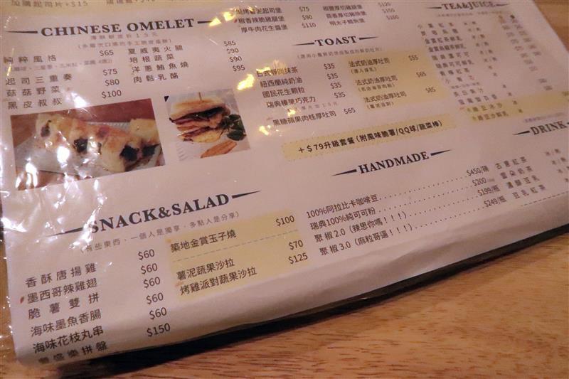 世貿早午餐 拾聚 Brunch Cafe' &Tea 010.jpg