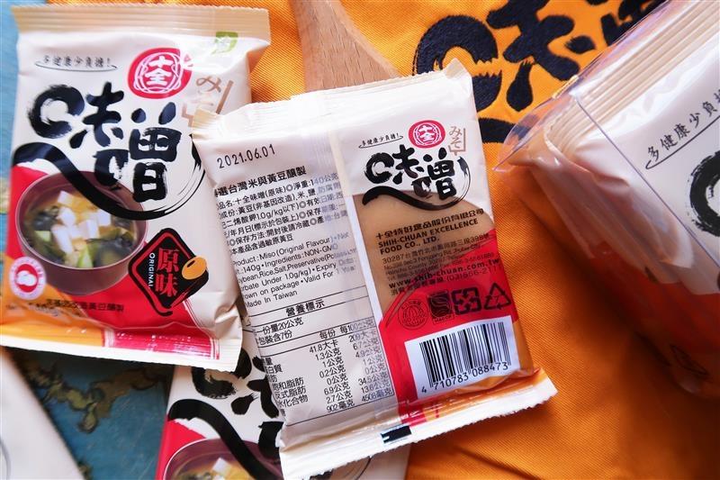 十全味增 味增湯食譜 004.jpg