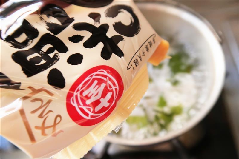 十全味增 味增湯食譜 009.jpg