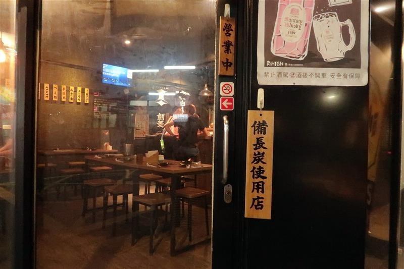 西門町串燒居酒屋 隆次郎燒鳥串燒 003.jpg