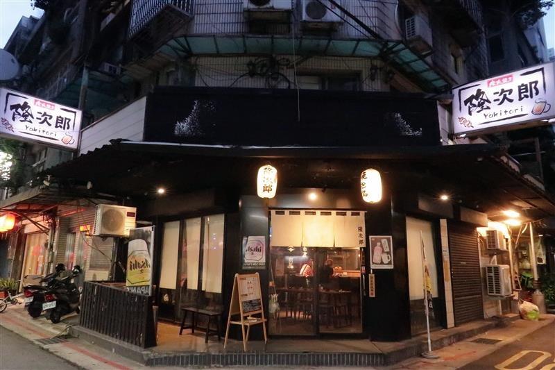 西門町串燒居酒屋 隆次郎燒鳥串燒 001.jpg
