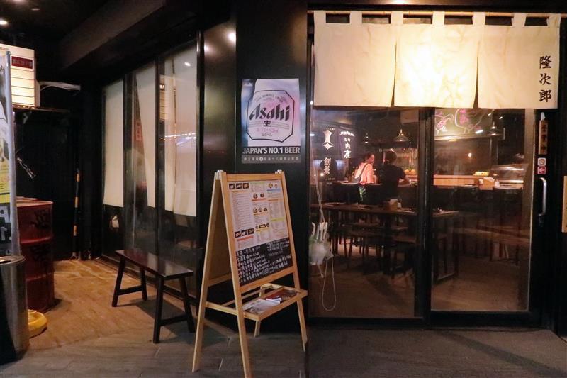 西門町串燒居酒屋 隆次郎燒鳥串燒 002.jpg