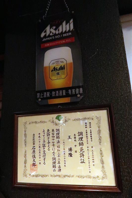 西門町串燒居酒屋 隆次郎燒鳥串燒 007.jpg