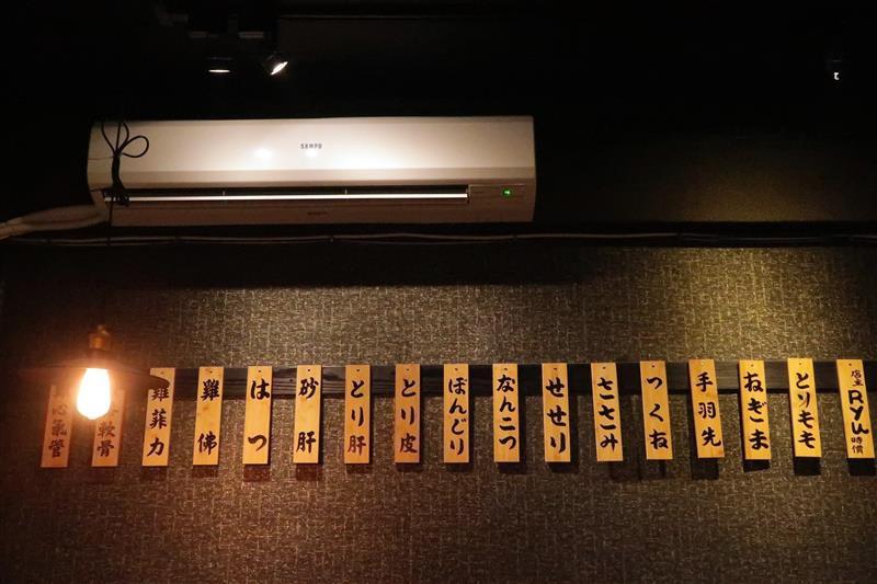 西門町串燒居酒屋 隆次郎燒鳥串燒 073.jpg