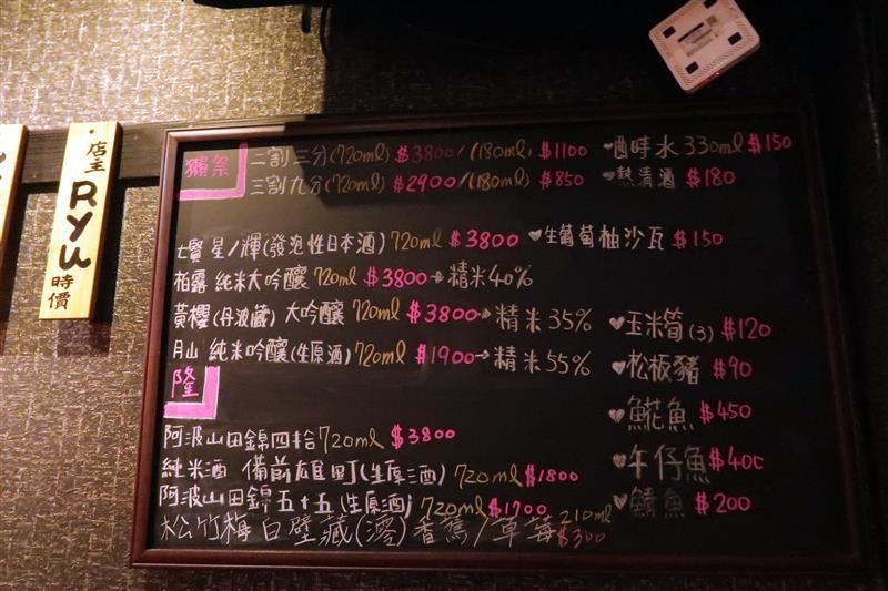 西門町串燒居酒屋 隆次郎燒鳥串燒 075.jpg