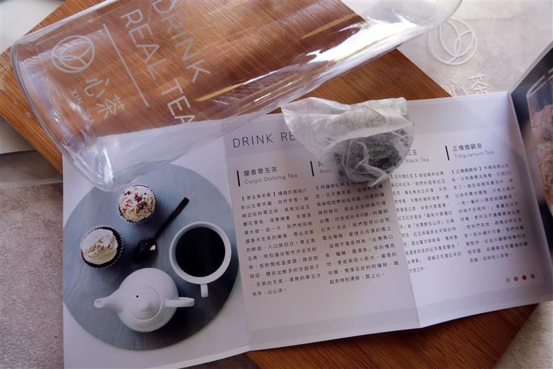 心茶 冷泡茶 007.jpg