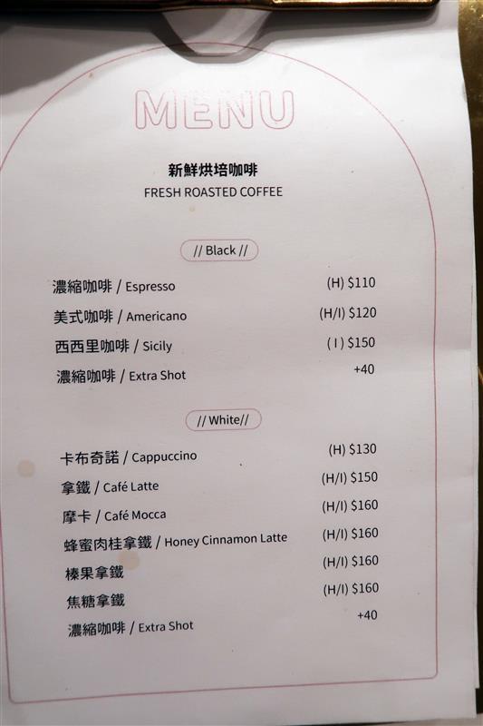 好伴 CAFÉ 凱渥 模特兒咖啡廳 (52).jpg