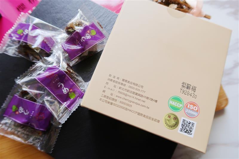 櫻桃爺爺 中秋福祿月餅禮盒 053.jpg