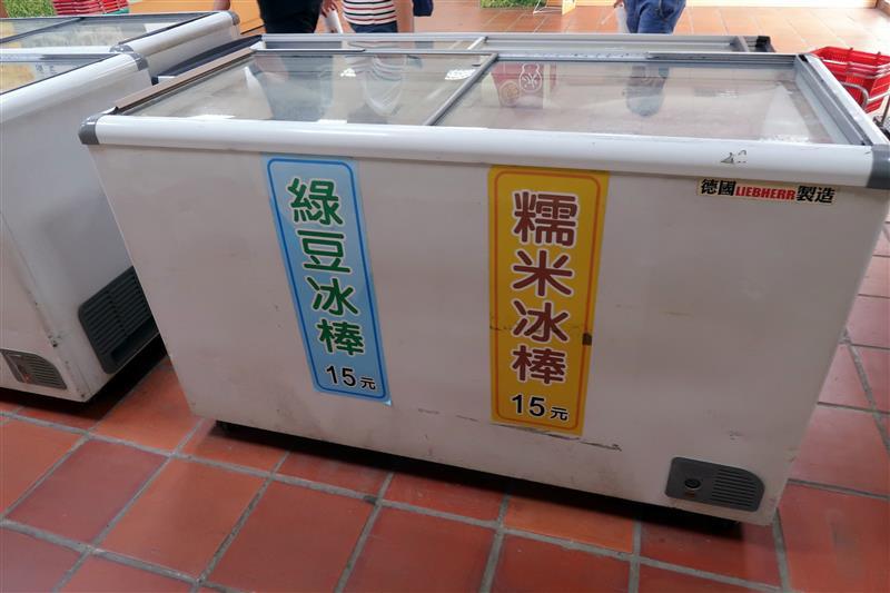美濃 旗山糖廠 吃冰 006.jpg