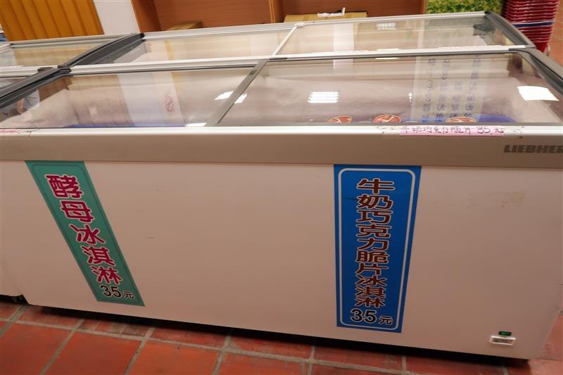 美濃 旗山糖廠 吃冰 009.jpg