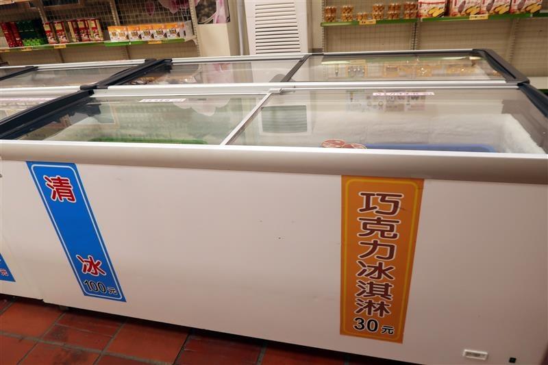 美濃 旗山糖廠 吃冰 012.jpg