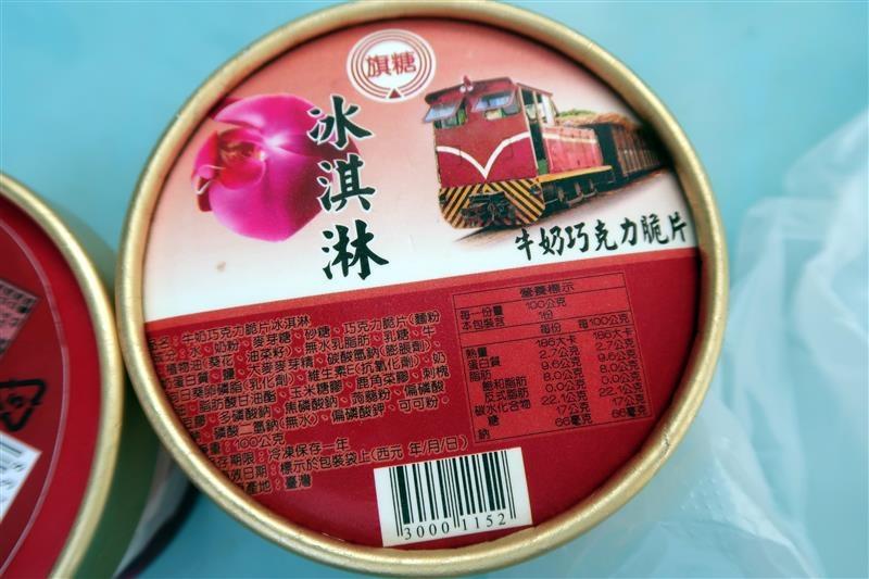 美濃 旗山糖廠 吃冰 026.jpg