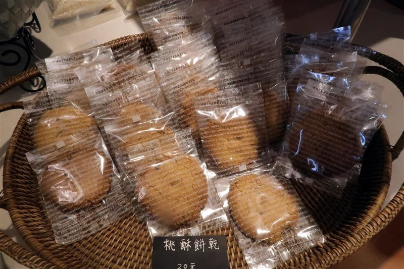 美濃甜點麵包  啖糕堂 009.jpg