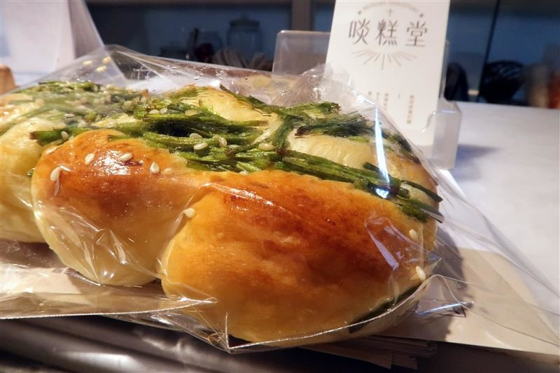 美濃甜點麵包  啖糕堂 015.jpg