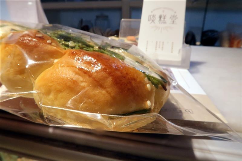 美濃甜點麵包  啖糕堂 017.jpg
