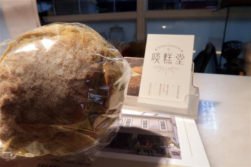 美濃甜點麵包  啖糕堂 019.jpg