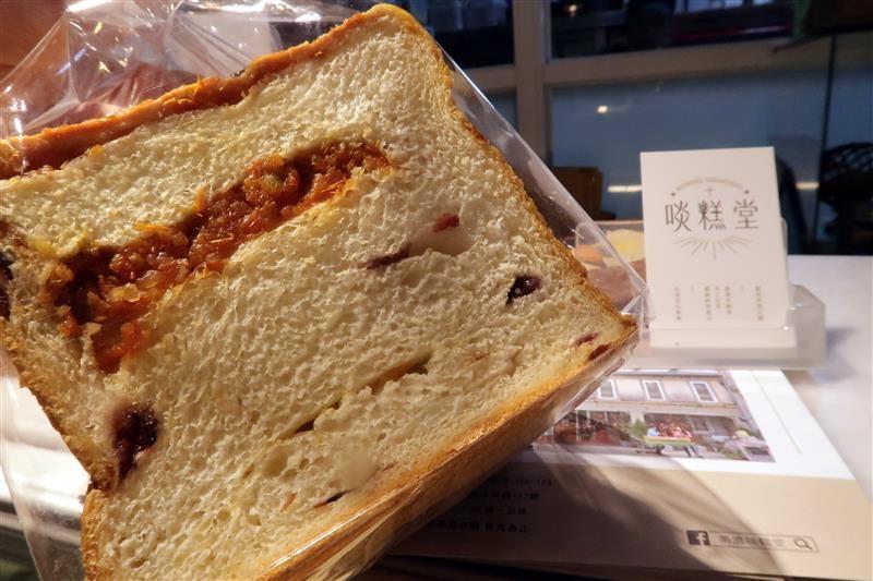 美濃甜點麵包  啖糕堂 022.jpg