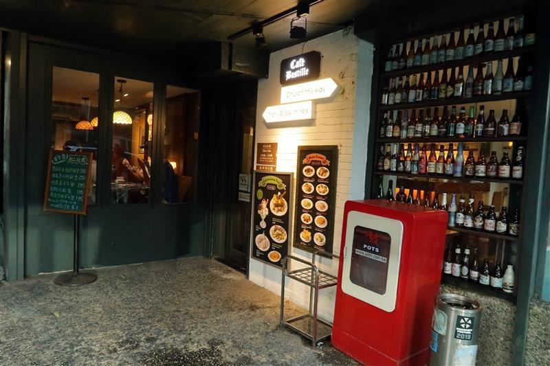 公館咖啡廳  Cafe Bastille 002.jpg