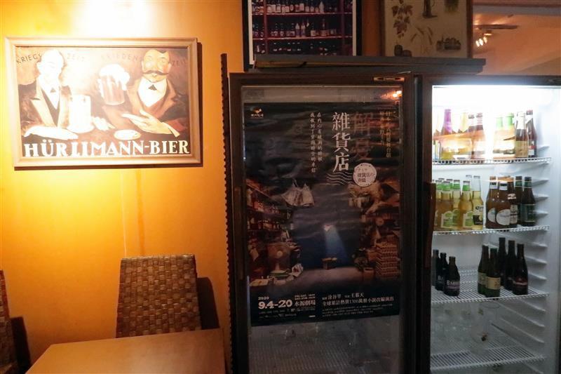 公館咖啡廳  Cafe Bastille 006.jpg