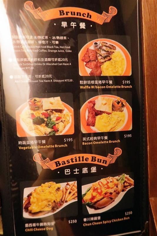 公館咖啡廳  Cafe Bastille 035.jpg