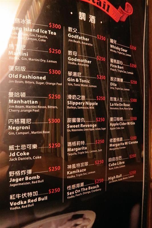 公館咖啡廳  Cafe Bastille 042.jpg