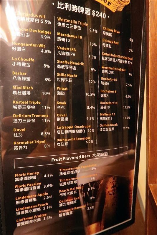 公館咖啡廳  Cafe Bastille 043.jpg