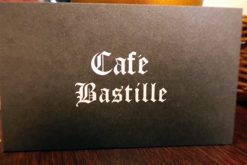 公館咖啡廳  Cafe Bastille 058.jpg