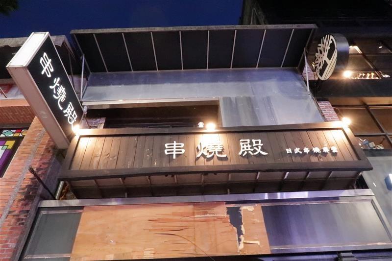 西門町吃到飽 串燒殿 熱炒吃到飽 001 (1).jpg