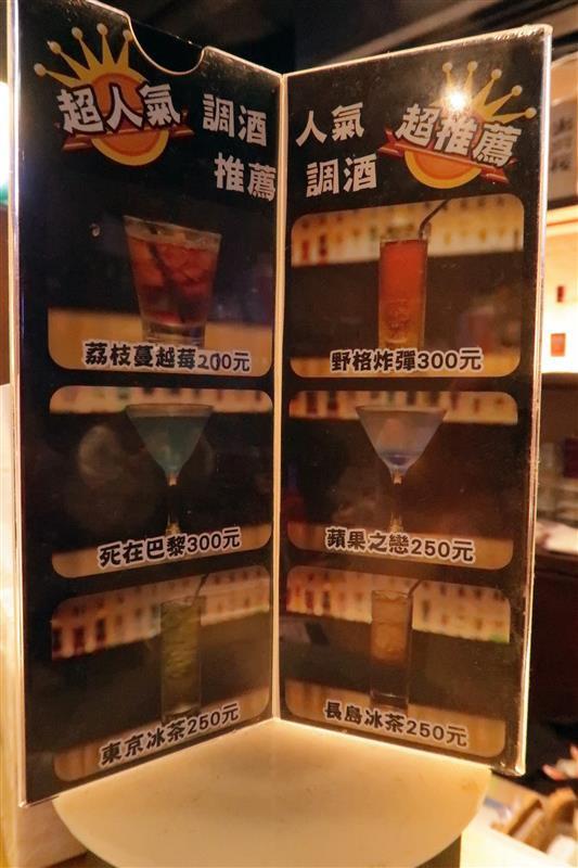 西門町吃到飽 串燒殿 熱炒吃到飽 001 (19).jpg
