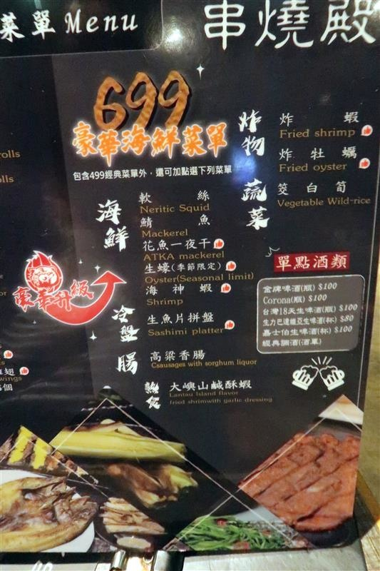 西門町吃到飽 串燒殿 熱炒吃到飽 001 (90).jpg
