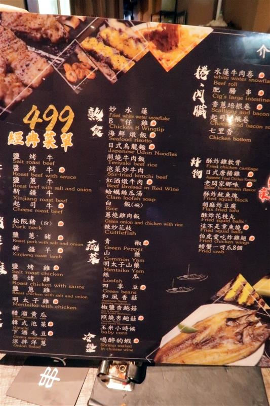 西門町吃到飽 串燒殿 熱炒吃到飽 001 (91).jpg