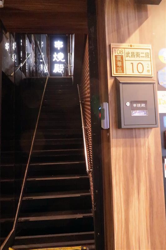 西門町吃到飽 串燒殿 熱炒吃到飽 001 (93).jpg