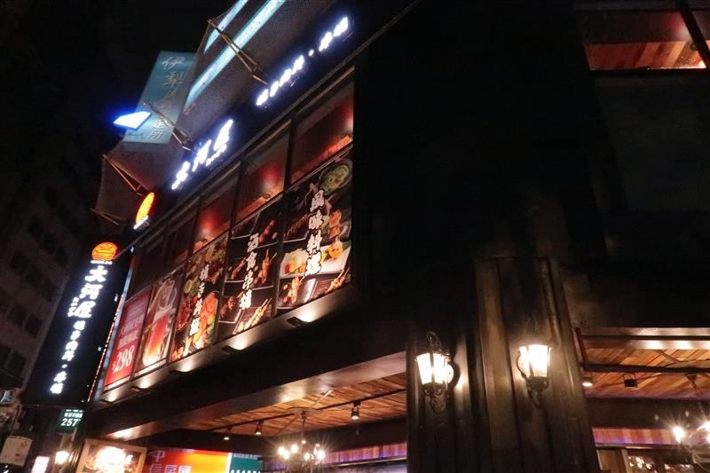 大河屋 丼飯 串燒 001.jpg