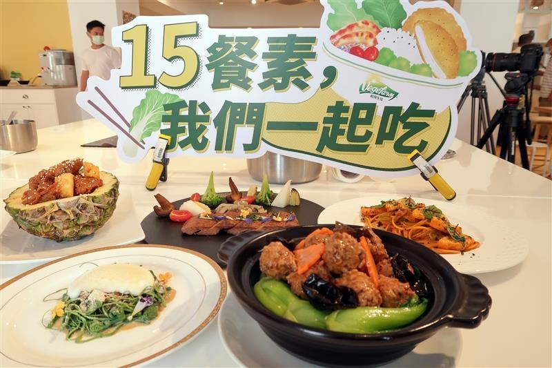 松珍生物科技 吃素食救地球 素食義大利麵 素食食譜 003.jpg