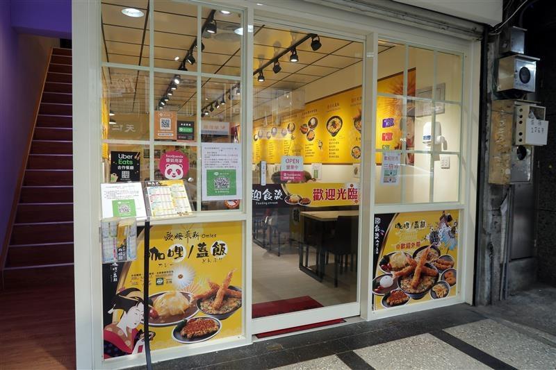 新店咖哩 迎食流-新店大坪林店 002.jpg