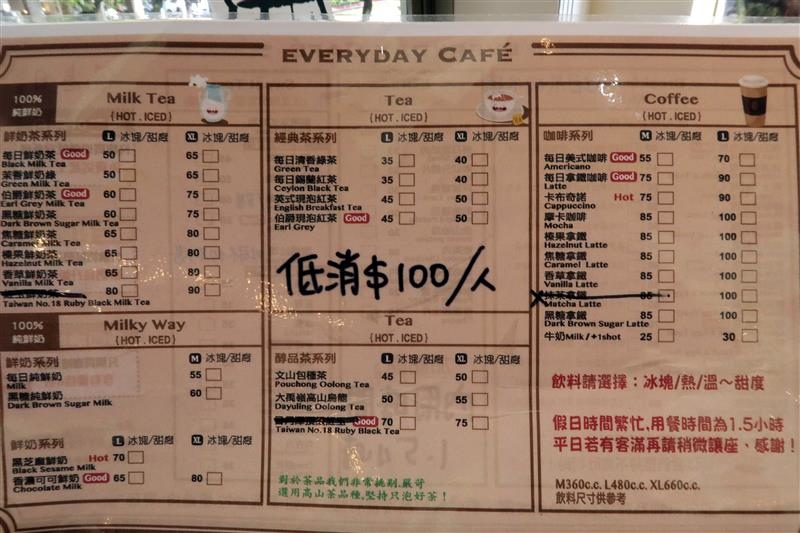 中山站早午餐  EVERYDAY CAFE - toast.coffee.tea   012.jpg